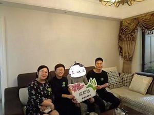 """桐梓林壹号业主点赞""""百合行动""""感恩之行"""
