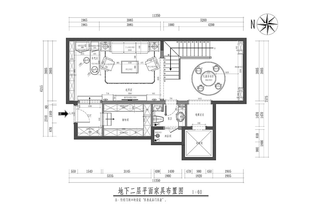 西宸原著-新中式-367㎡装修设计理念