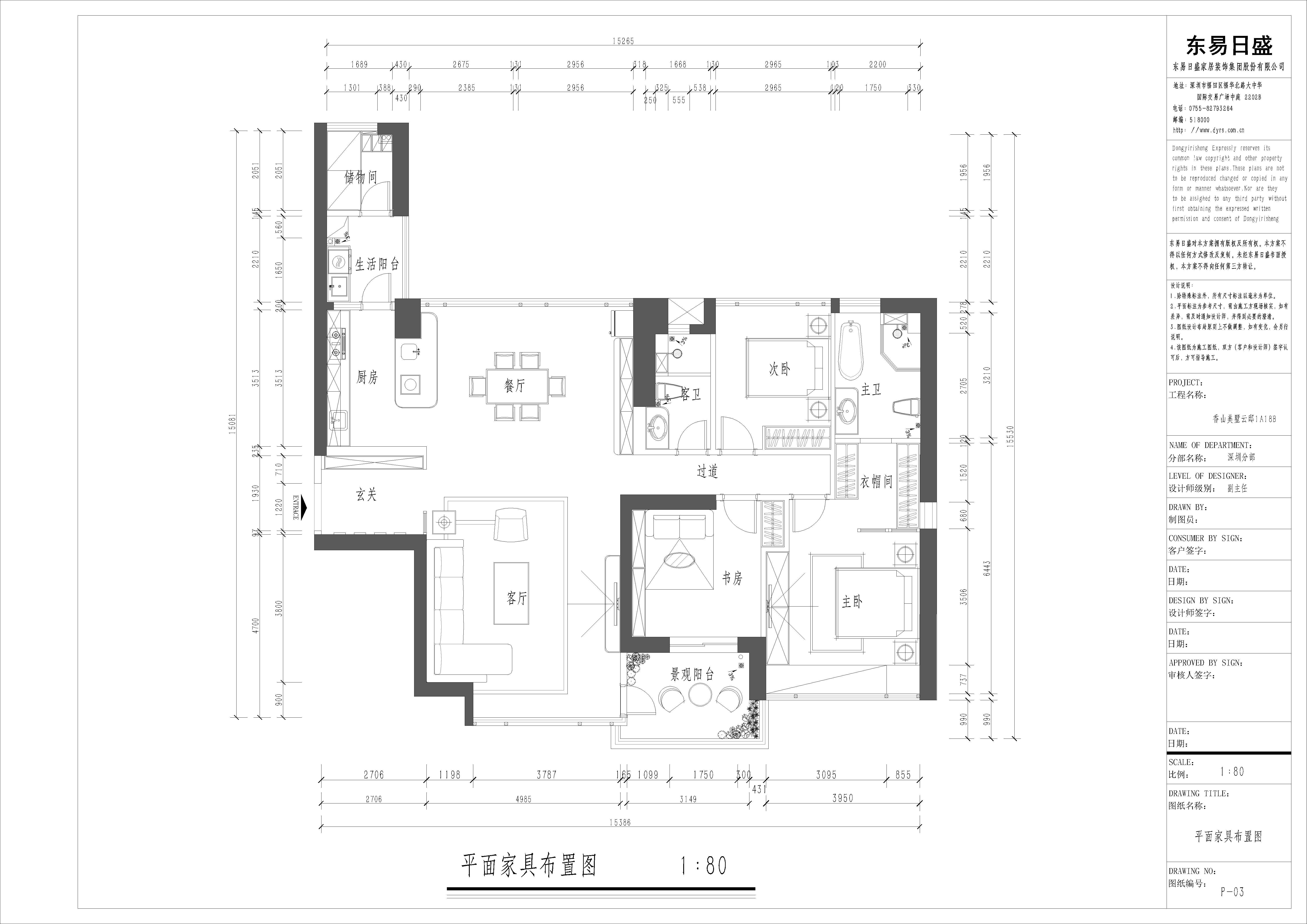 香山美墅 现代简约装修风格 180平方米大平层装修设计理念