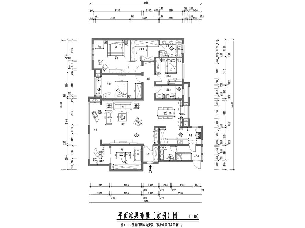 凤凰世嘉-现代风格-260㎡装修设计理念