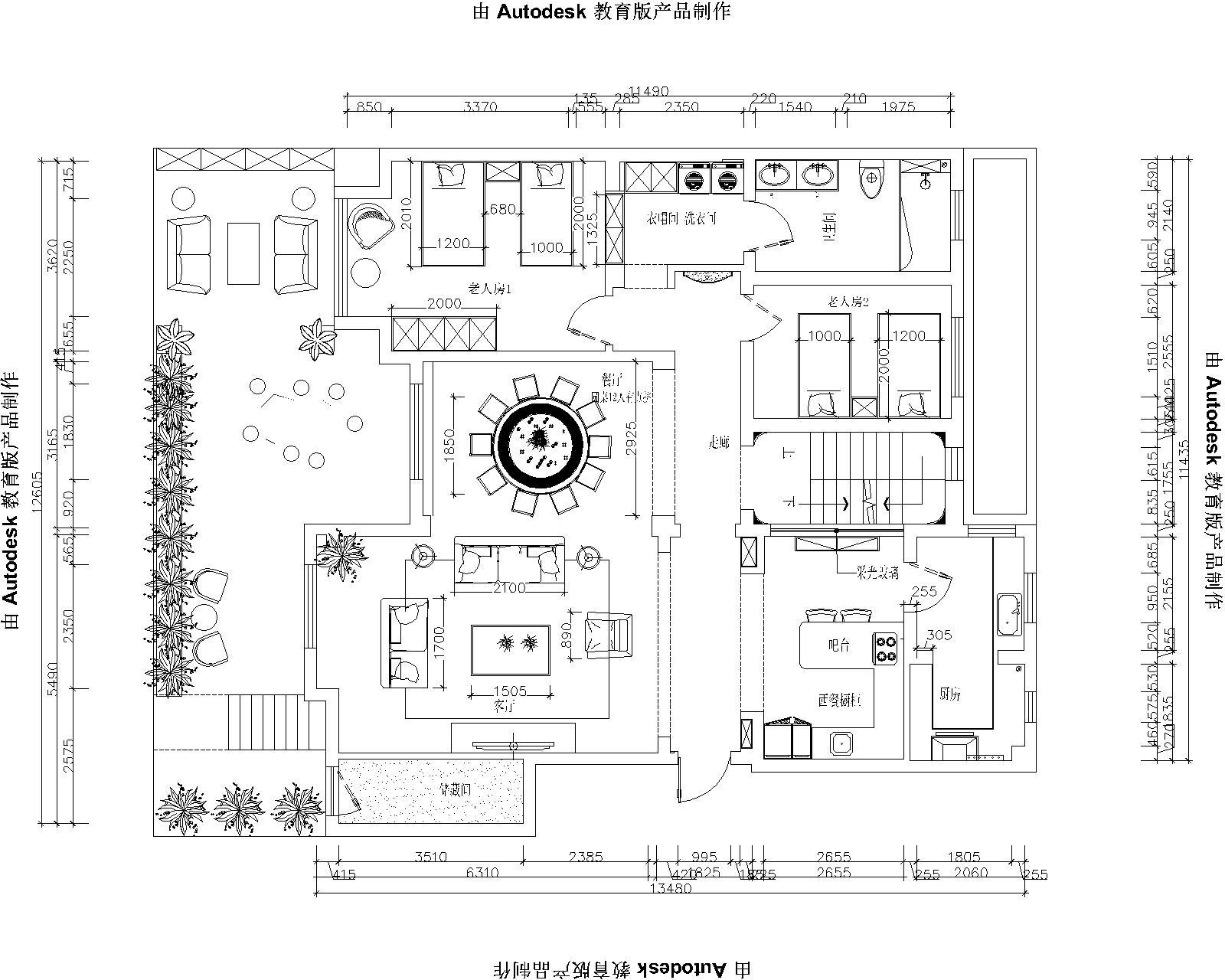 普罗旺斯-美式乡村-320平装潢策划愿景
