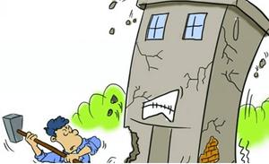 上海装修拆改注意事项 拒绝暴力砸墙