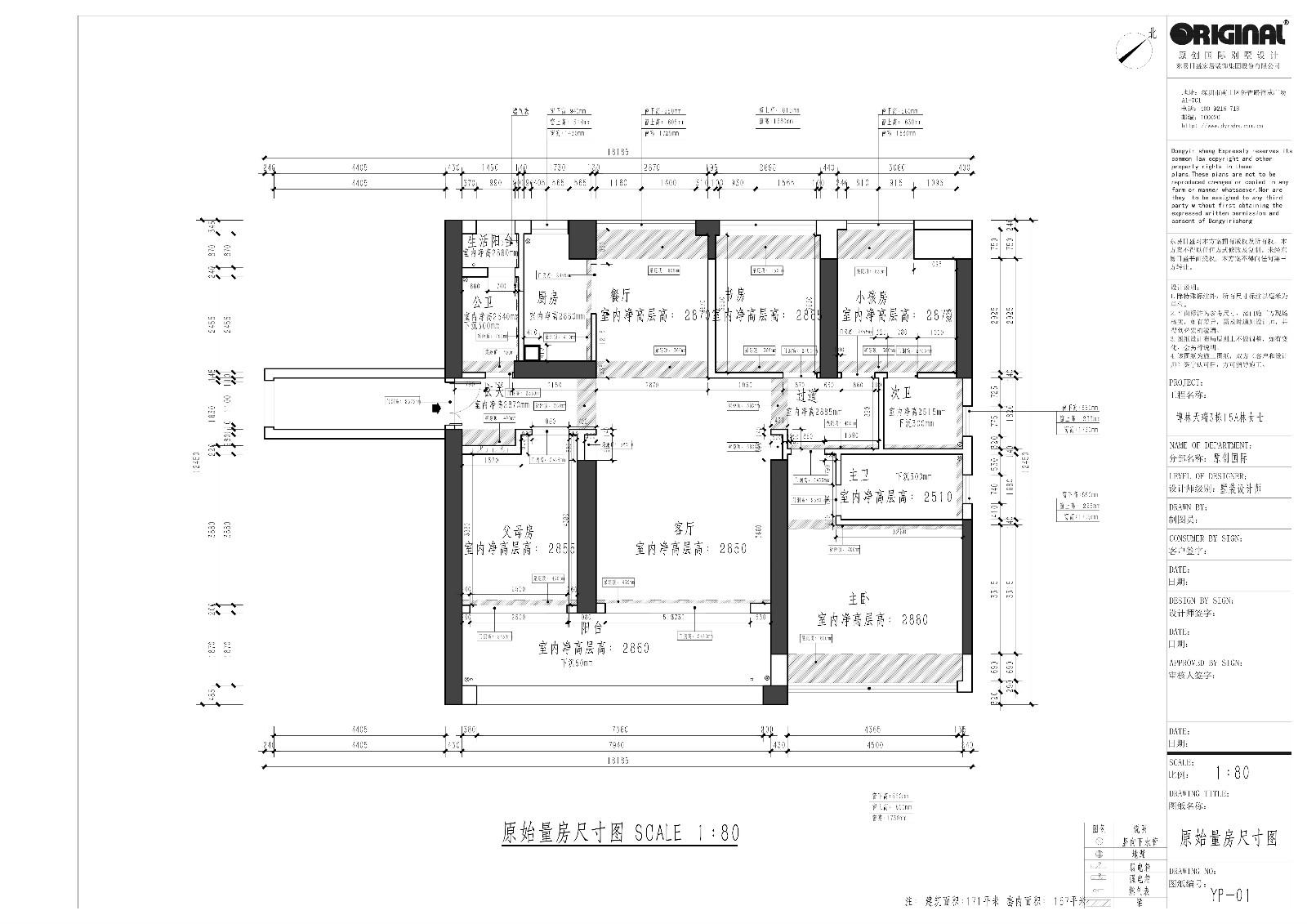 博林天瑞 171平米 现代简约装修风格效果图案例装修设计理念