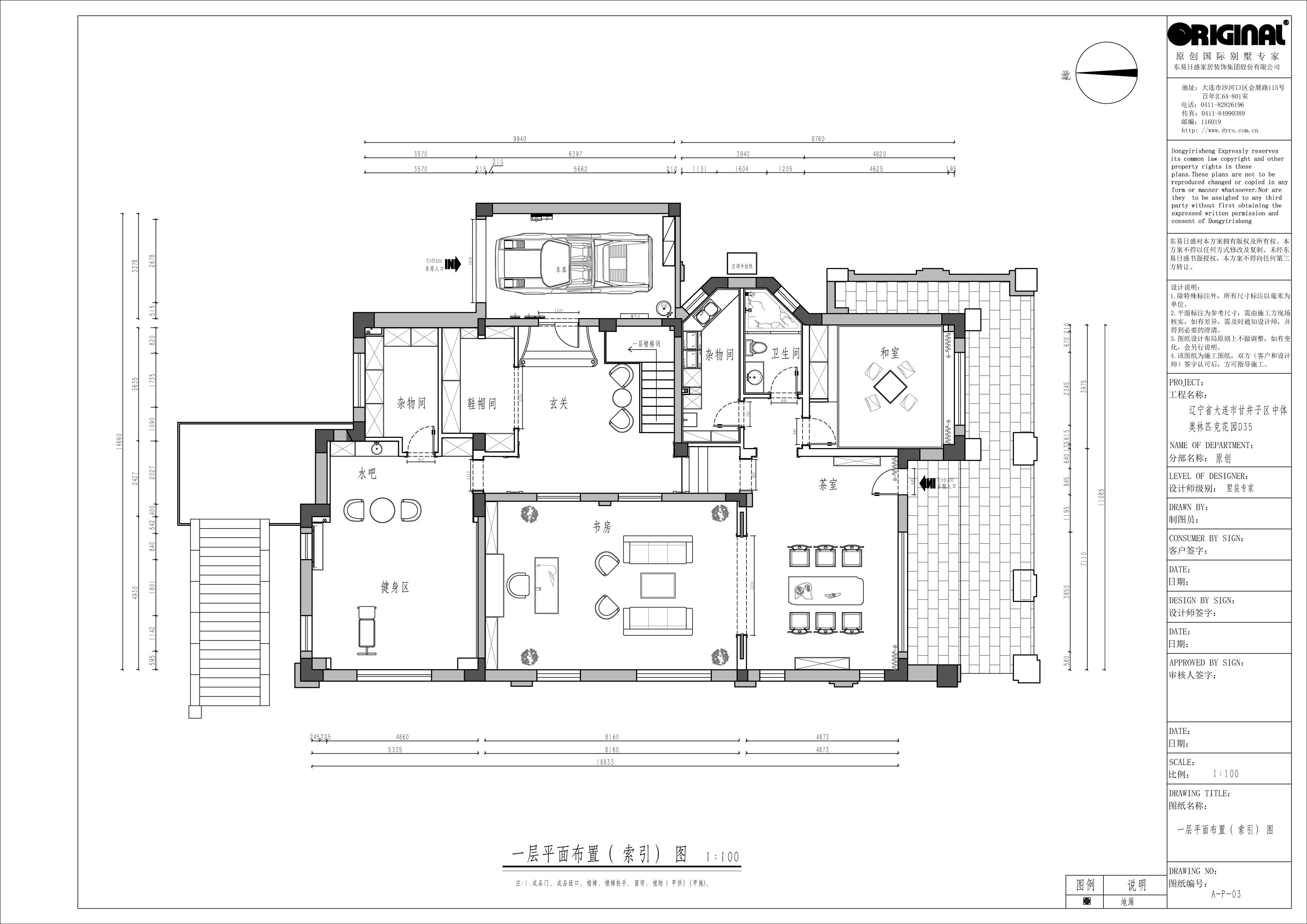 中体奥林匹克花园-美式风格-624平装修设计理念