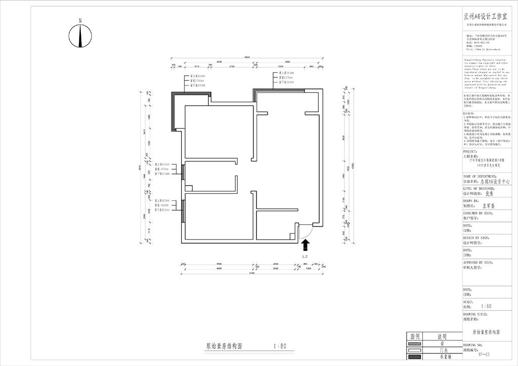 雁滩家园-100平米-现代简约风格两室一厅装修案例效果图装修设计理念