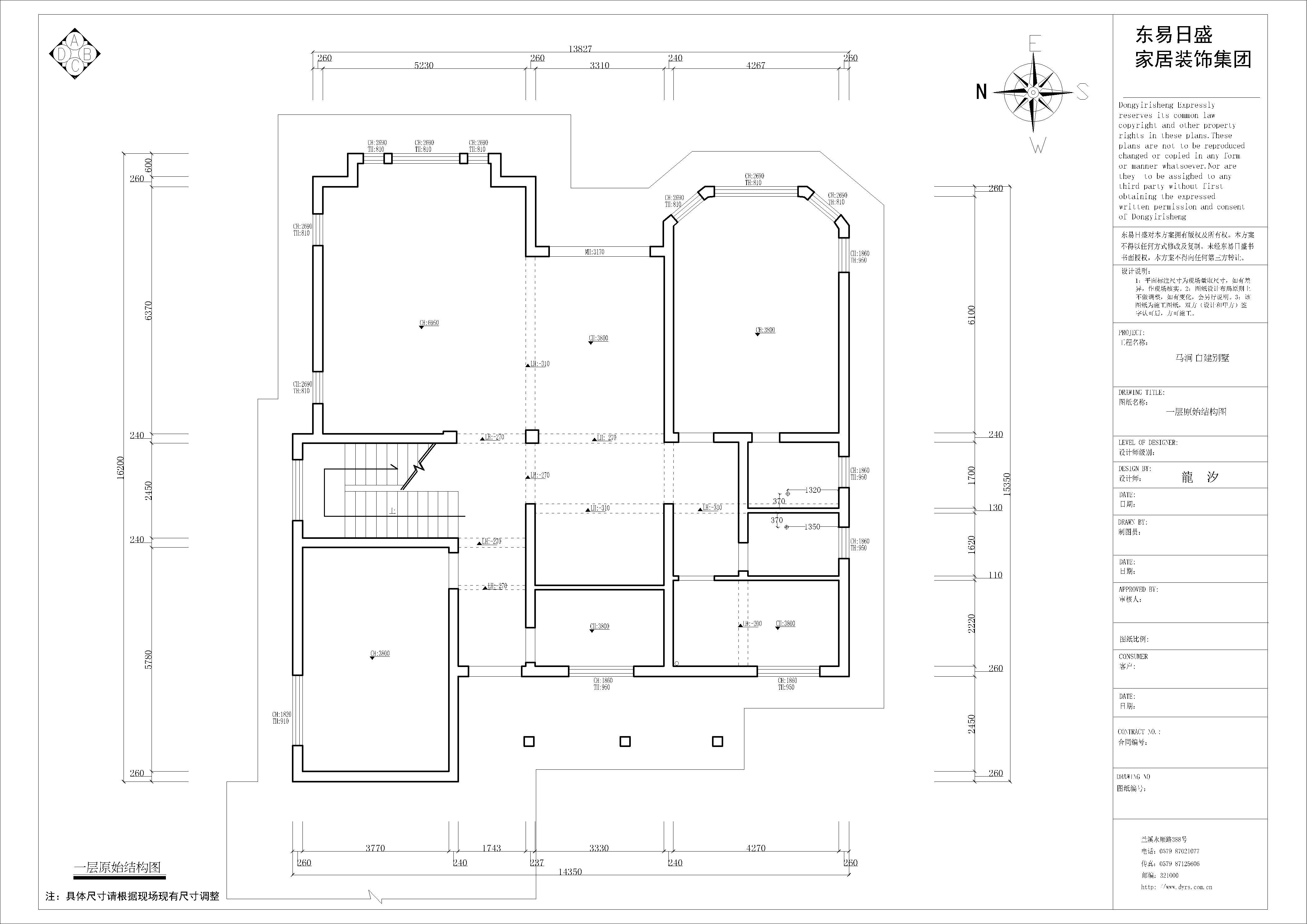 保集湖海塘庄园-新中式-600m²装修设计理念