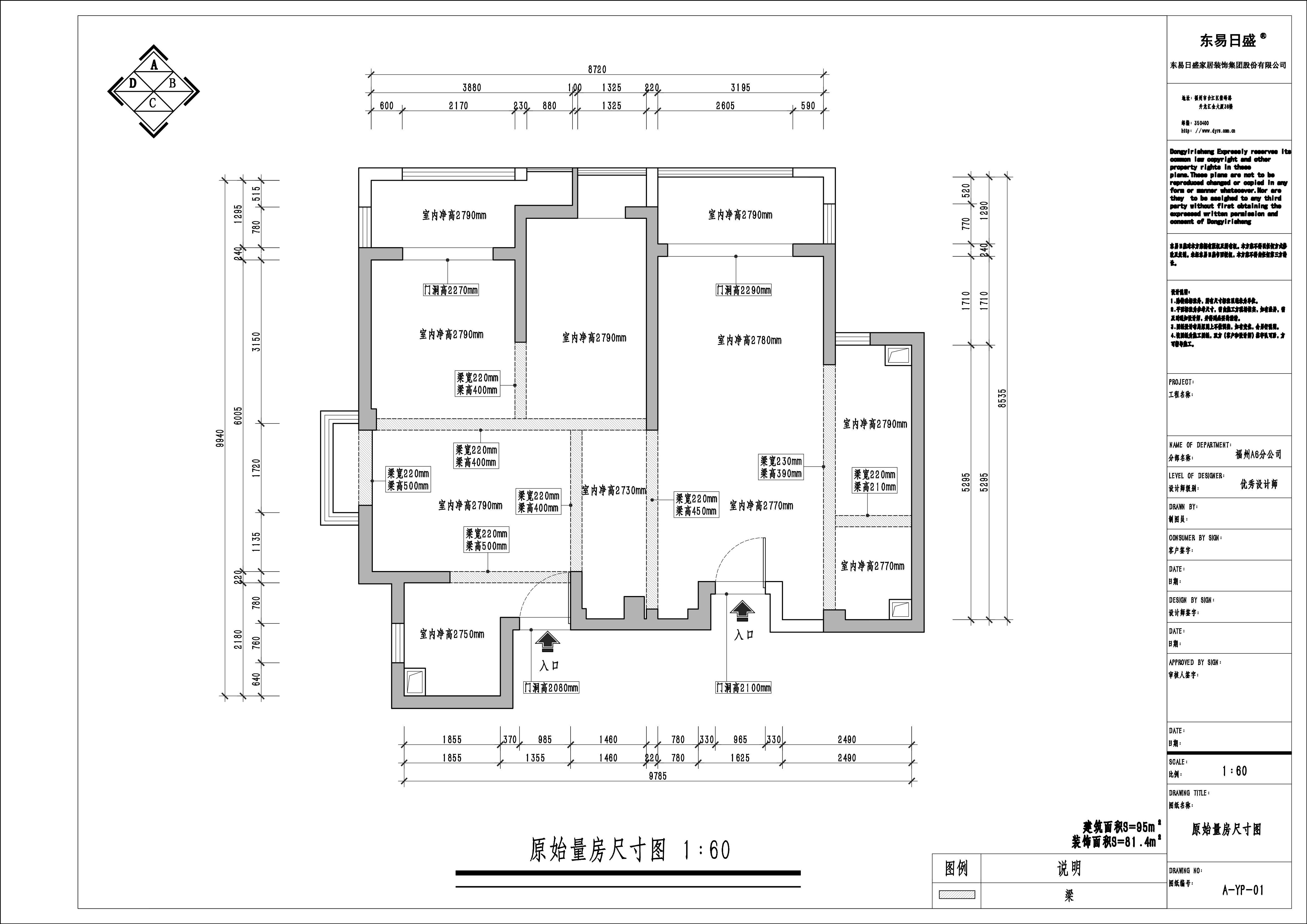 茶园新苑-现代风格-83平米装修设计理念