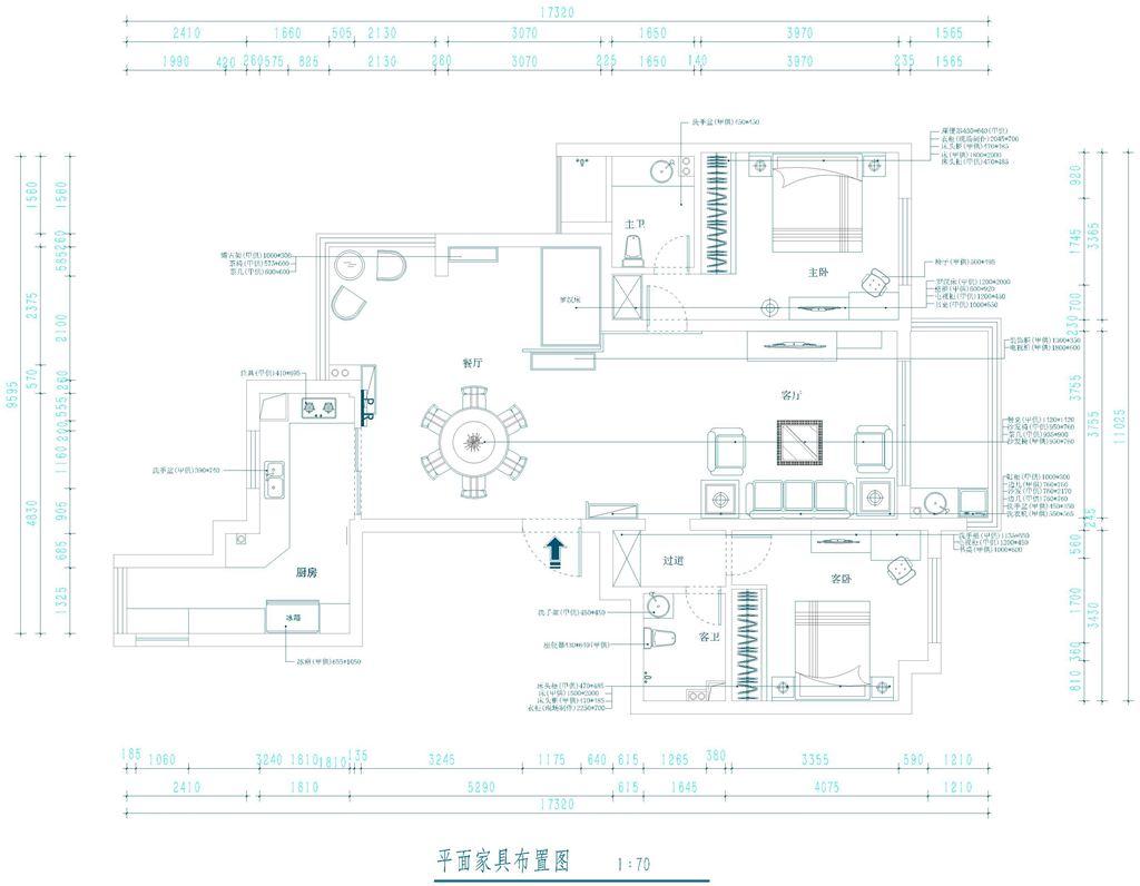 卧龙墨水湖边新中式风格别墅装修效果图装修设计理念