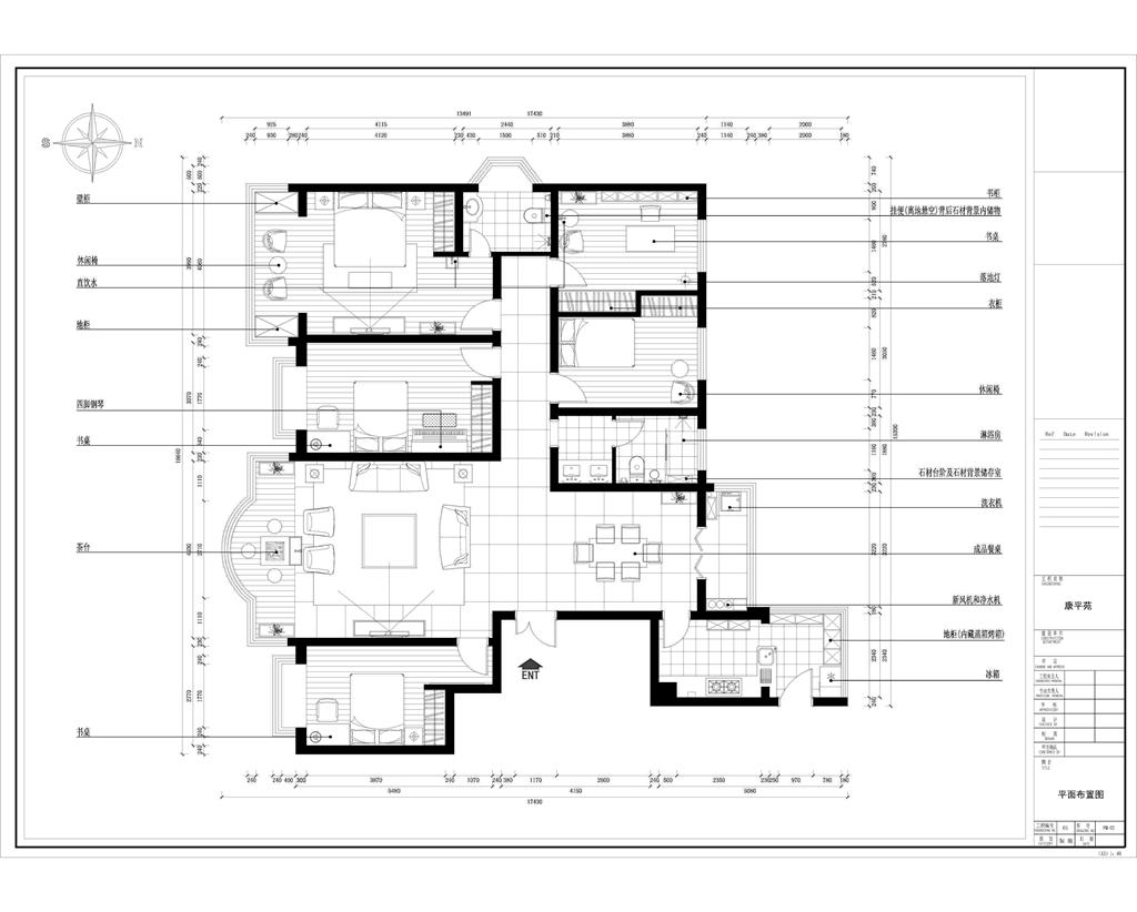 康平苑现代新极简风格208㎡平层装修设计理念