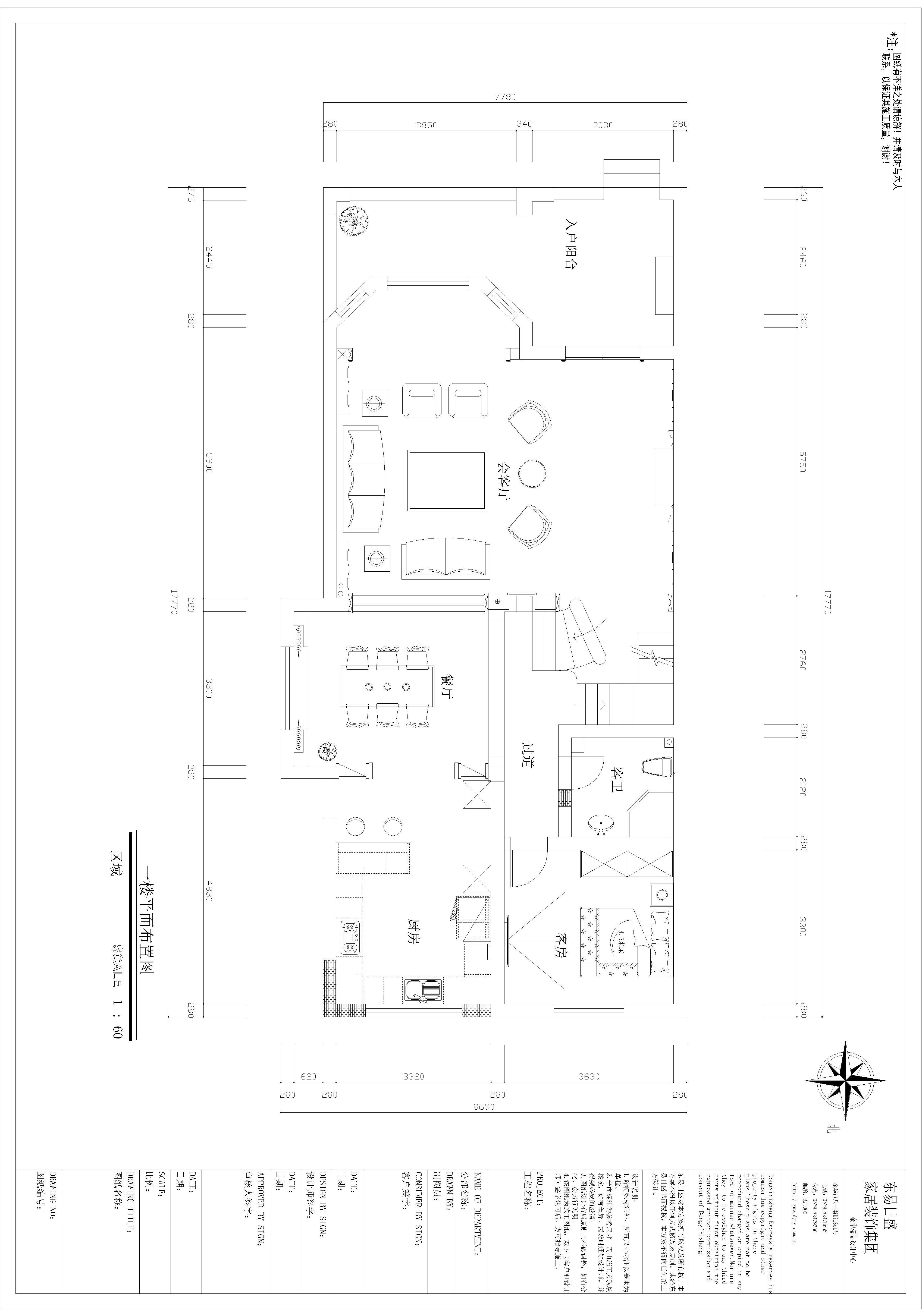 紫荆庄园-新古典-480m²装修设计理念