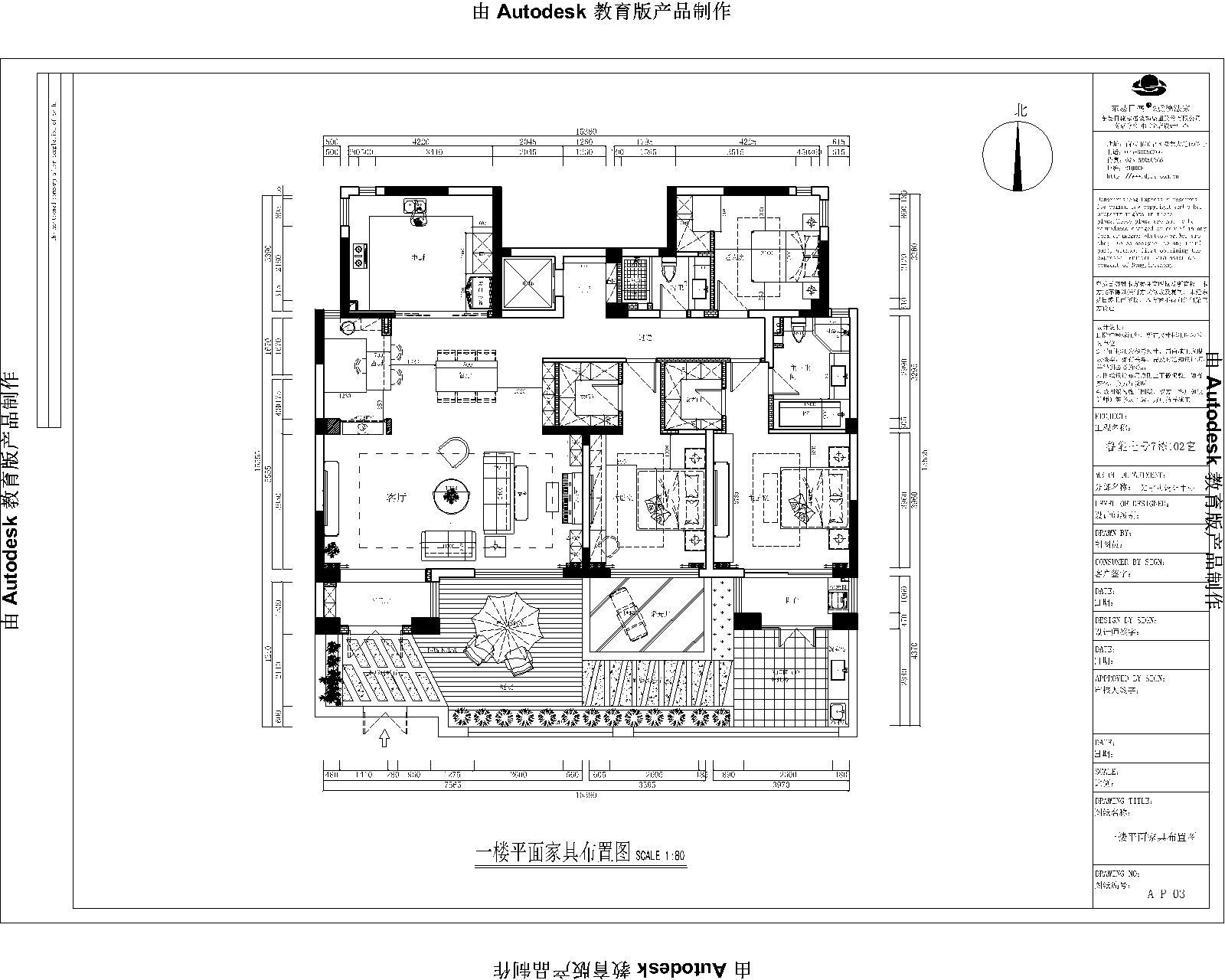 鲁能泰山7号五叠下185平新中式风格装修设计理念