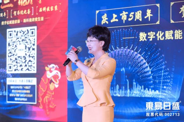中装协住宅产业分会秘书长胡亚南