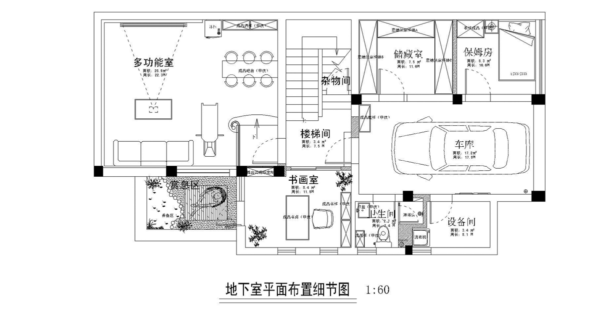 依云溪谷-360平-美式新古典装修设计理念