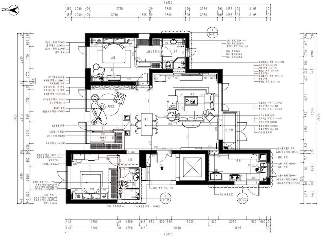 菱角湖1号简欧风格装修效果图装修设计理念