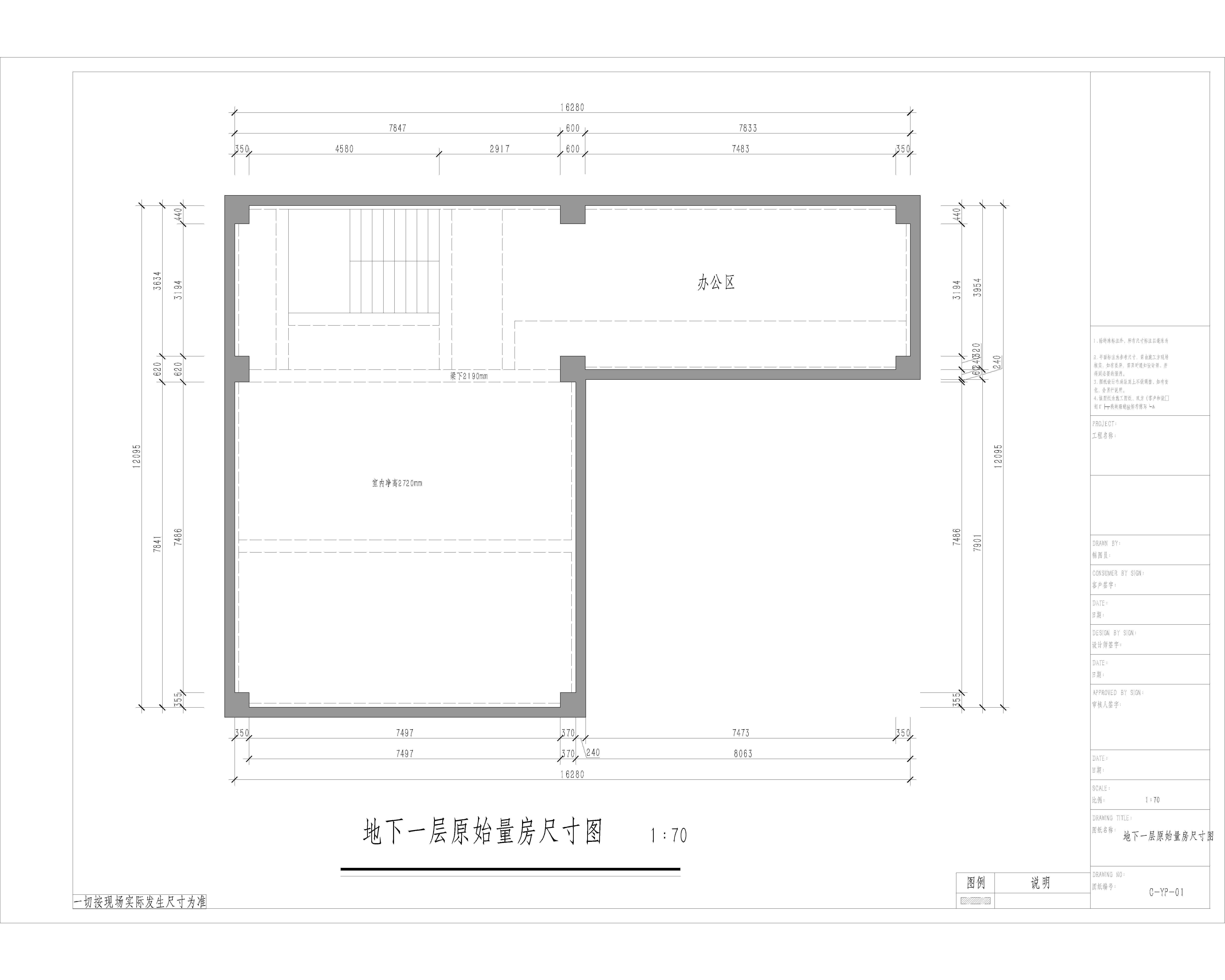 远洋傲北-360平米-现代+新古典装修设计理念