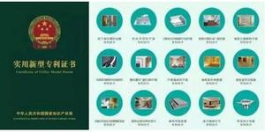 东易日盛家装专利之王,20年文化传承极致体验
