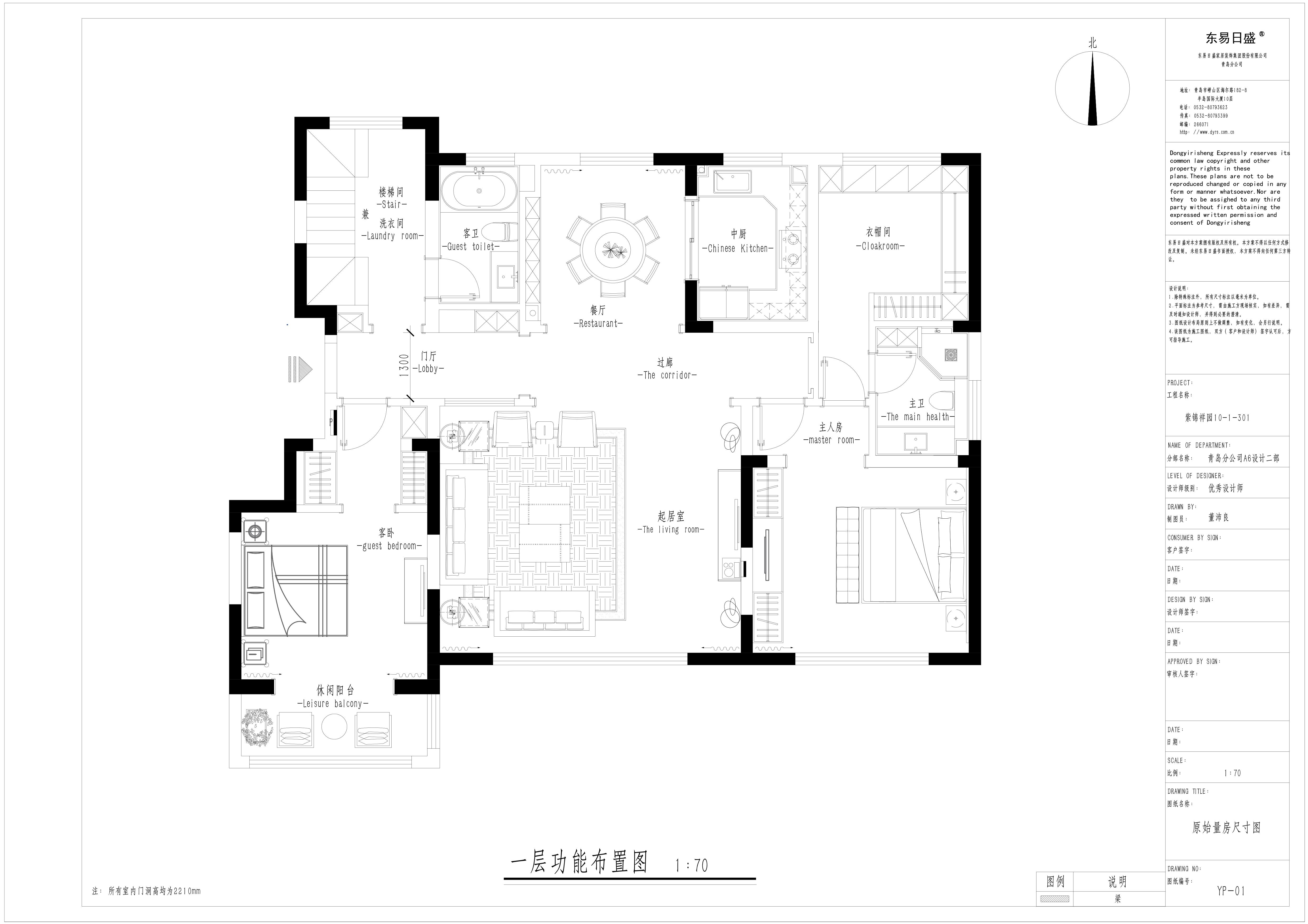 紫锦祥园 320m/2策划案例 新中式装潢成果图装潢策划愿景