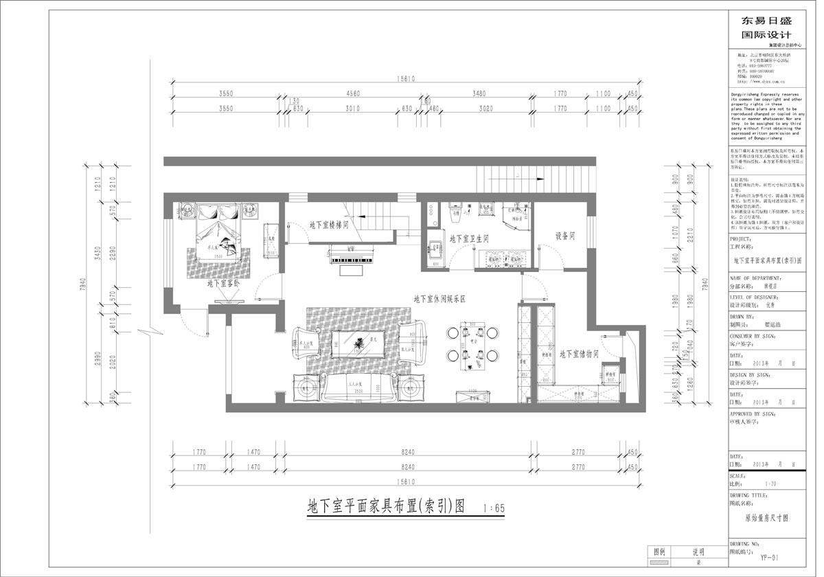 龙湖香醍 新中式 300平米装修设计理念