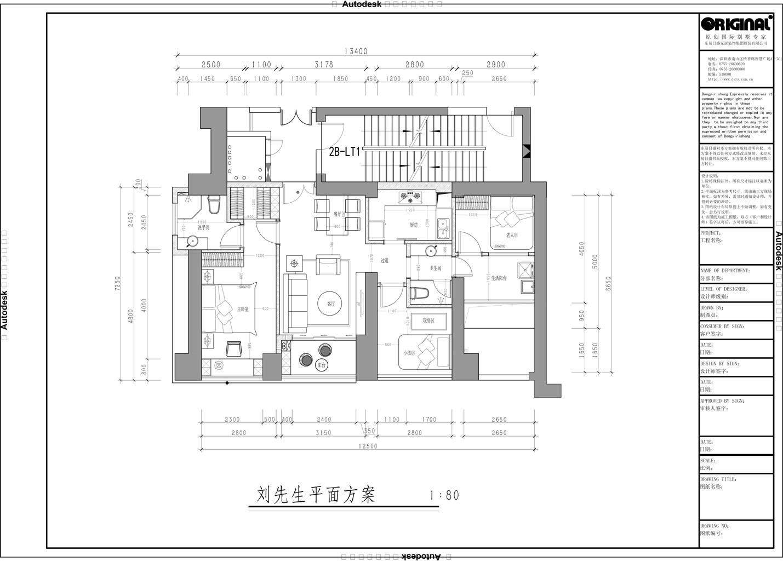 华润城-现代风格-92平-装修效果图装修设计理念