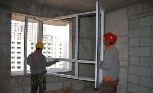装修安装铝合金门窗