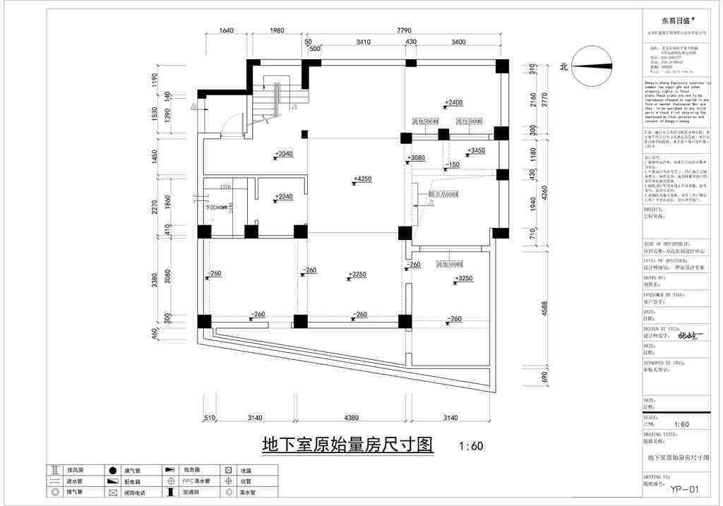 龙湖滟澜山  现代  350平米装修设计理念