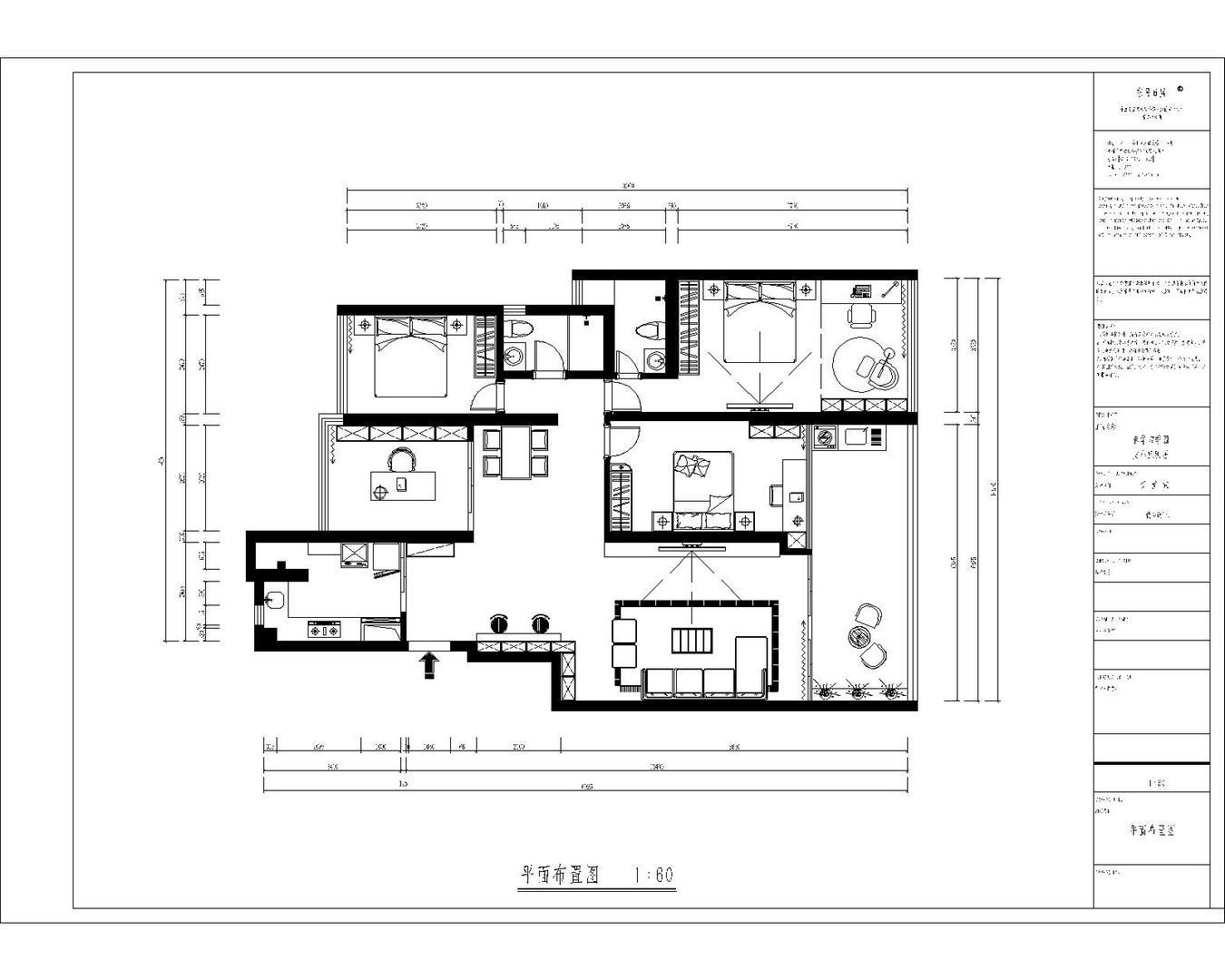 春华四季园-134平米装修-现代简约风格设计案例装修设计理念