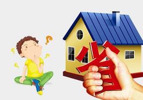 怎样装修房子,装修房子有哪些步骤呢?