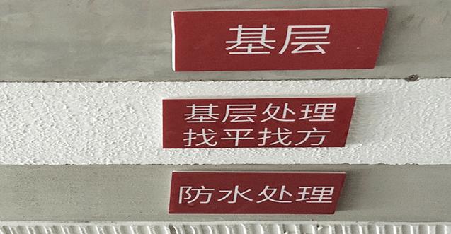 东易日盛厨房卫生间防水防潮工艺