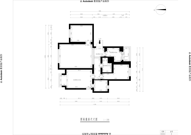 朗悦居126平北欧风格效果图装修设计理念