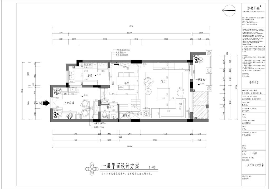 东莞常平誉景名居-266㎡现代极简别墅装修效果图装修设计理念
