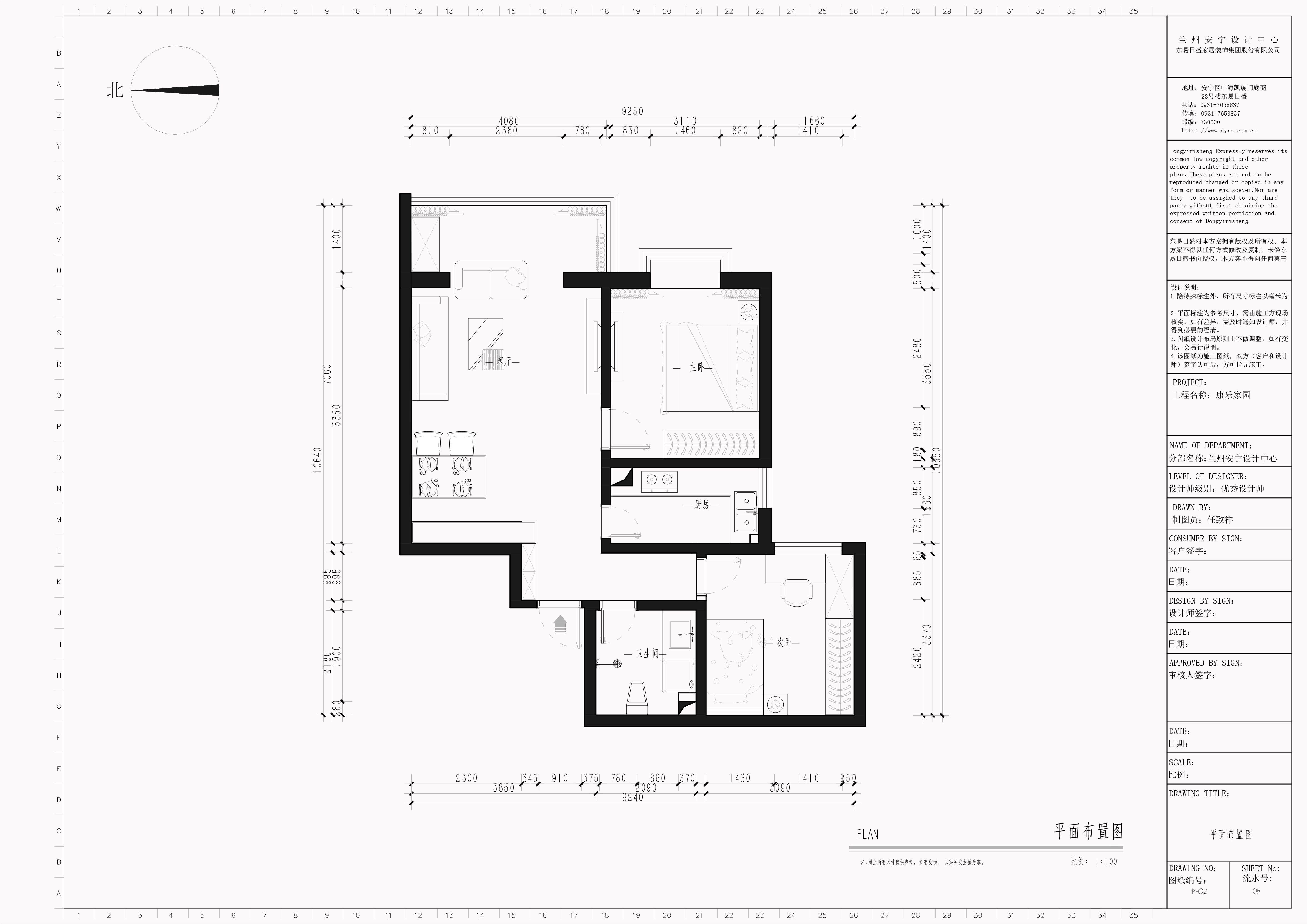 西固康乐家园-98平米-简约风格装修案例效果图装修设计理念