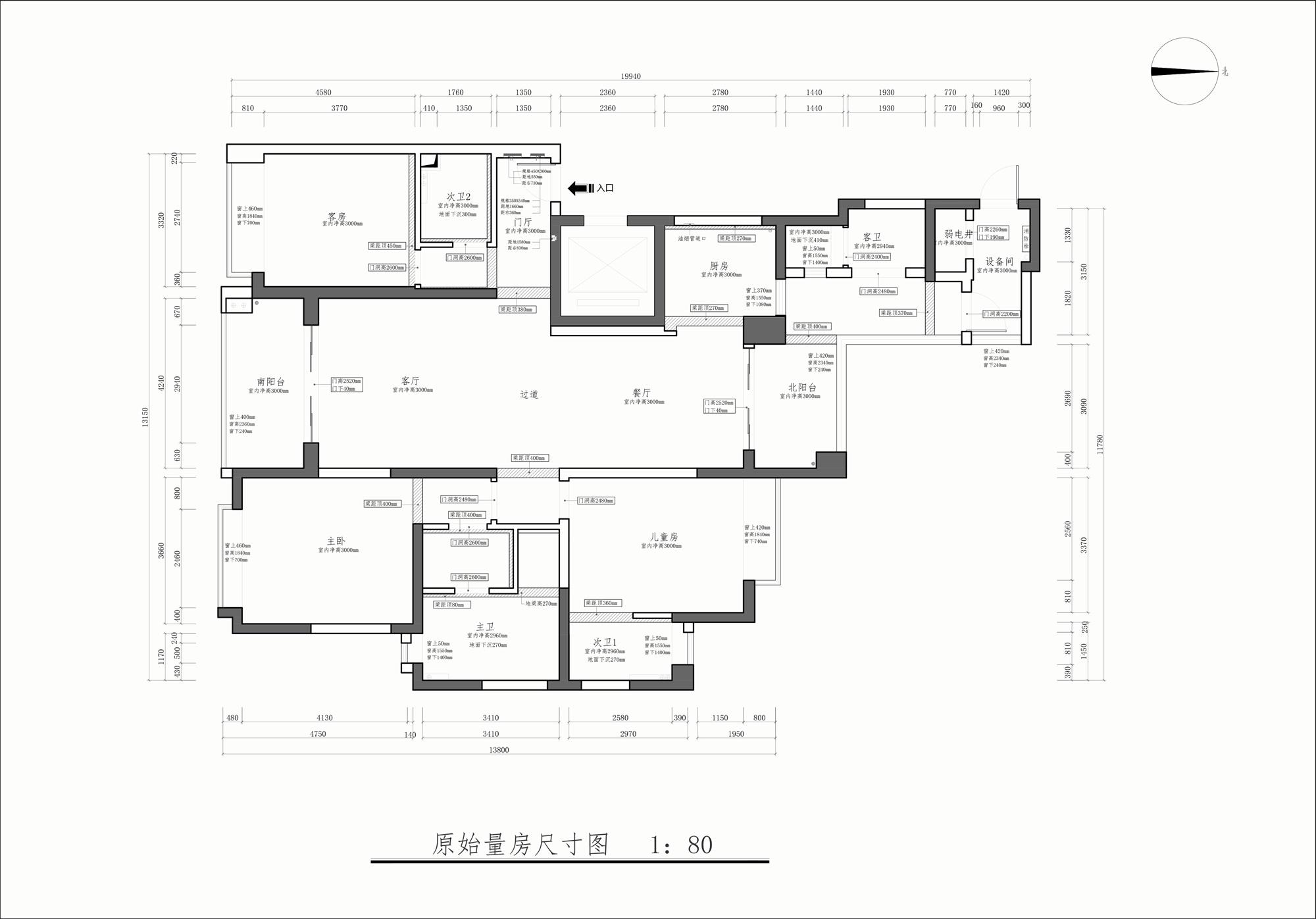 雅居乐滨江国际195㎡美式风格装修设计理念