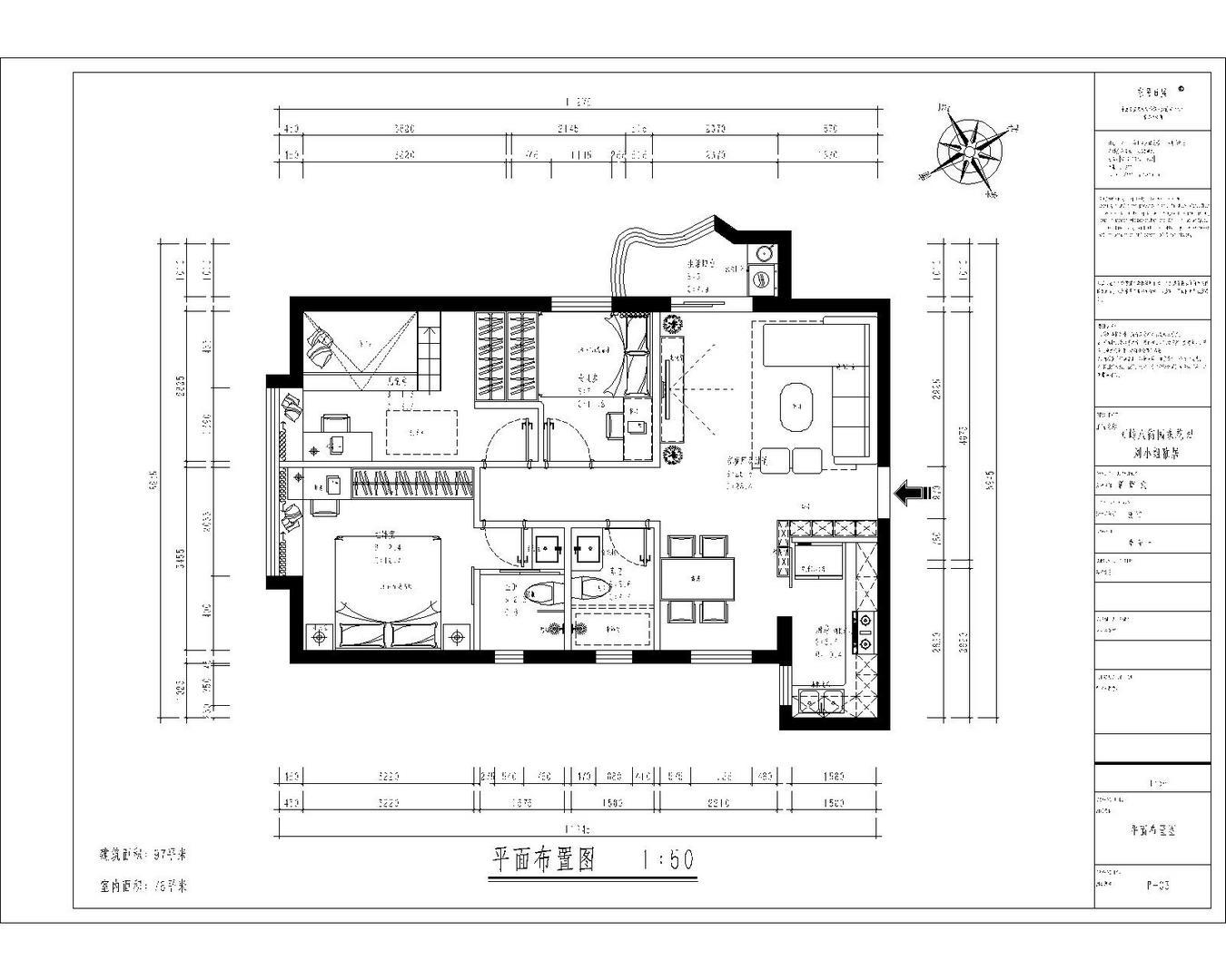 园东花园-97平米装修-现代轻奢风格设计案例装修设计理念