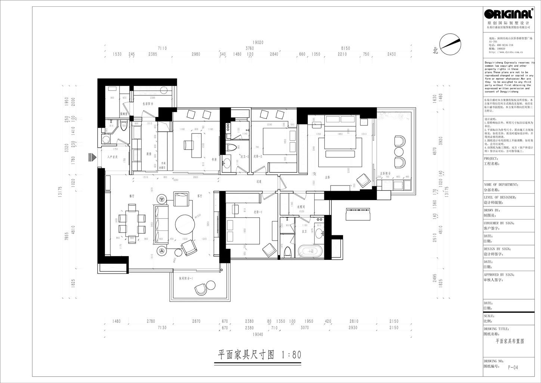 香山美墅 现代风格装修效果图 187平米装修设计理念