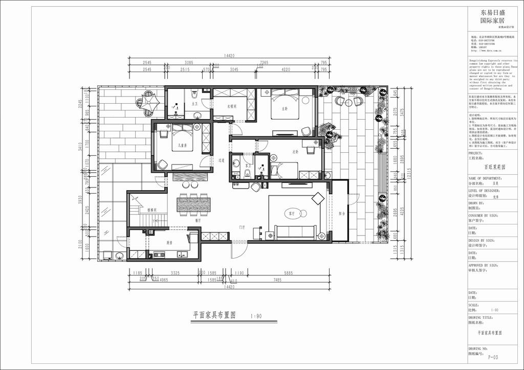百旺茉莉园-北欧风格-170平装修设计理念