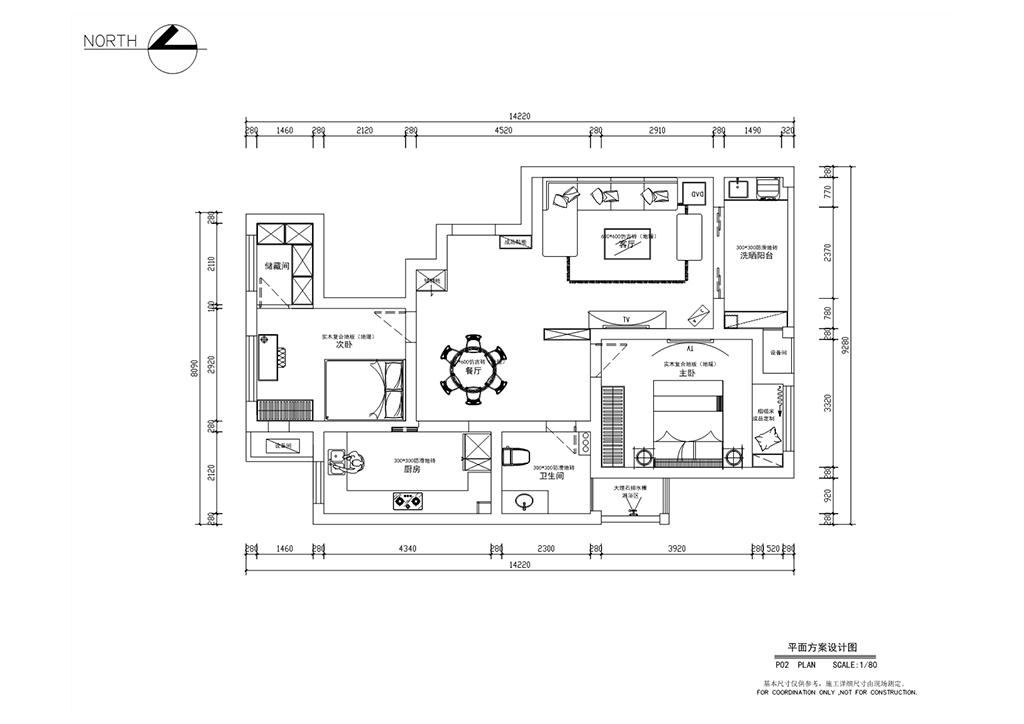 金色海棠-110㎡-现代简约装修设计理念