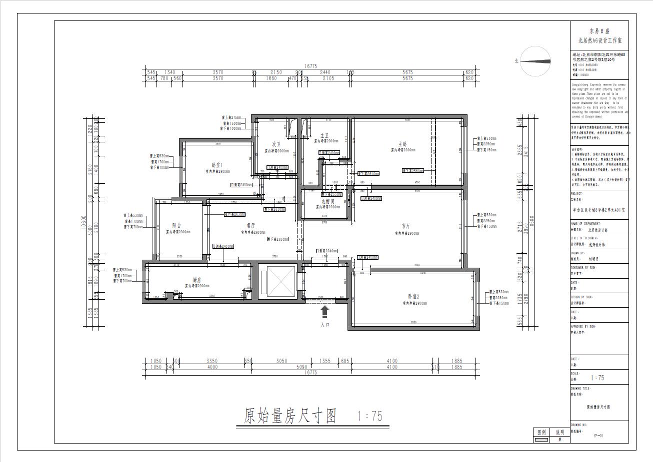 昆仑域-126.2平米-新中式风格装修设计理念