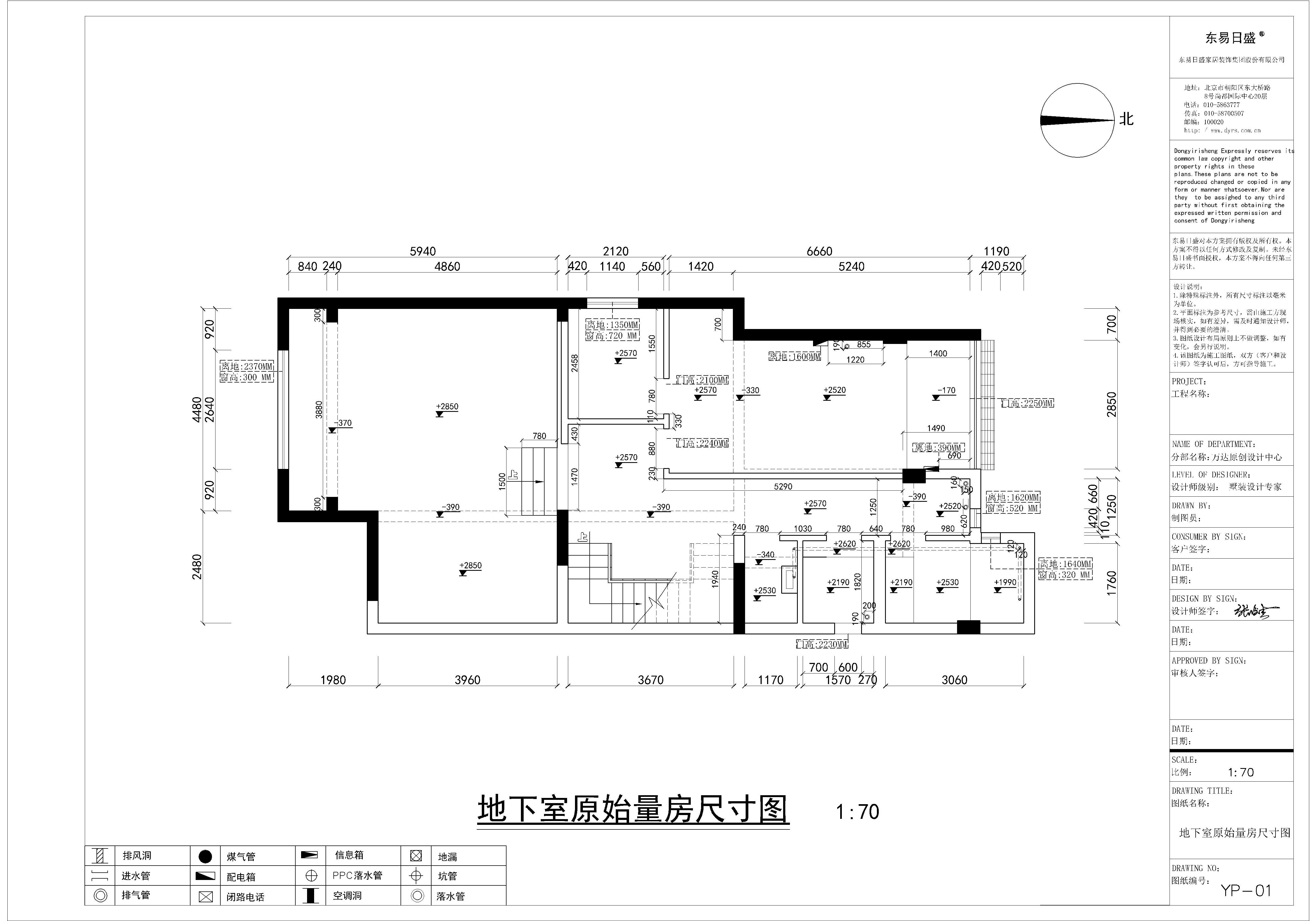 蠡湖一号 欧式 430平米装修设计理念