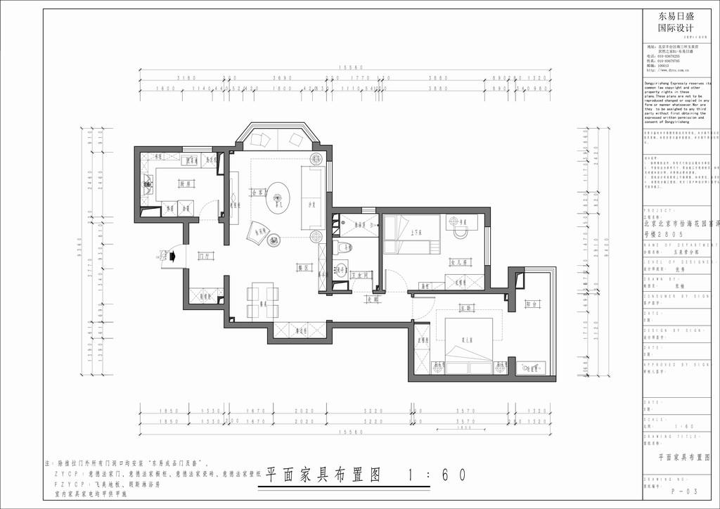 怡海花园富泽园-新中式-73.4㎡装修设计理念