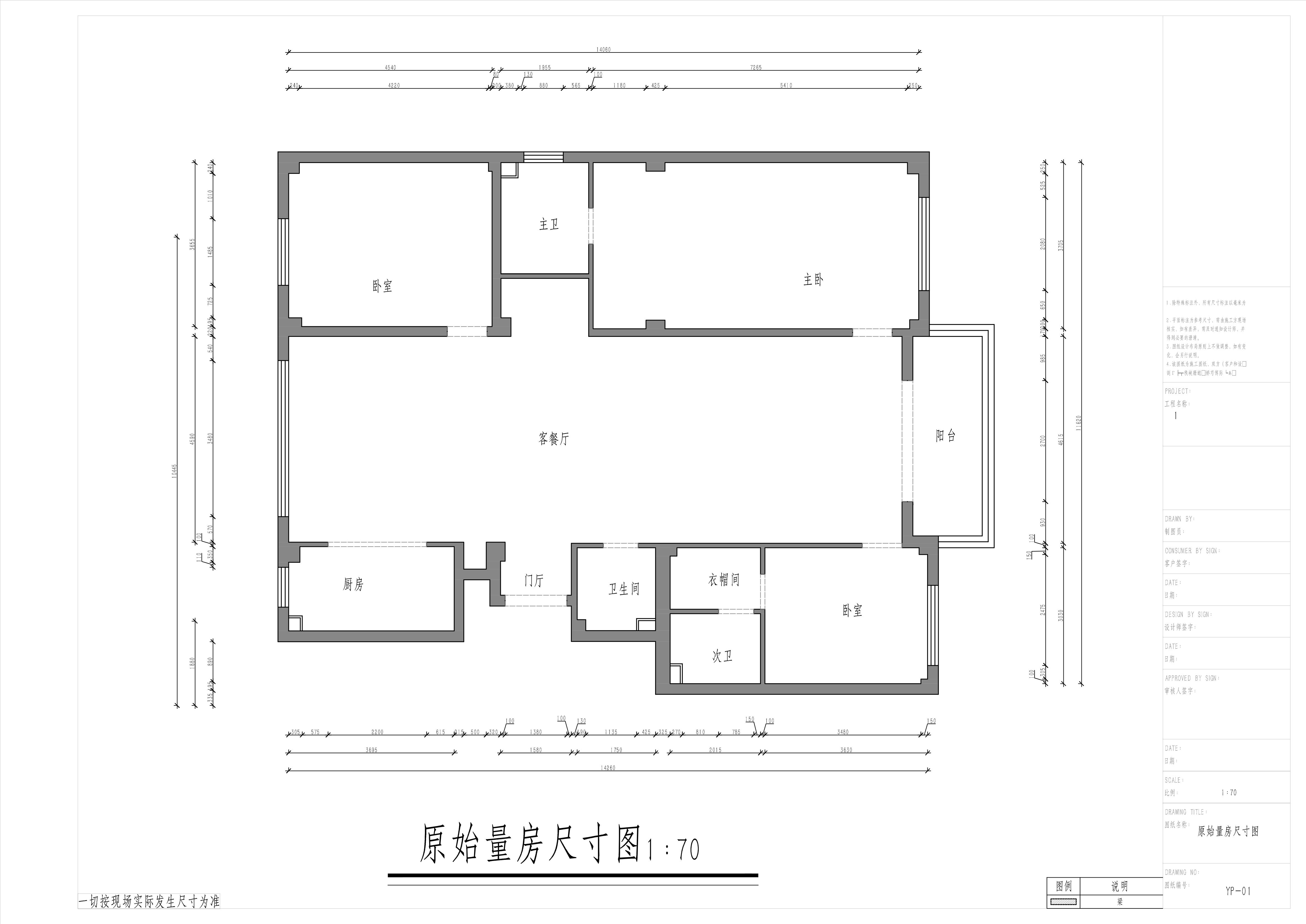 丰和园-150平米-现代简约-装修效果图装修设计理念