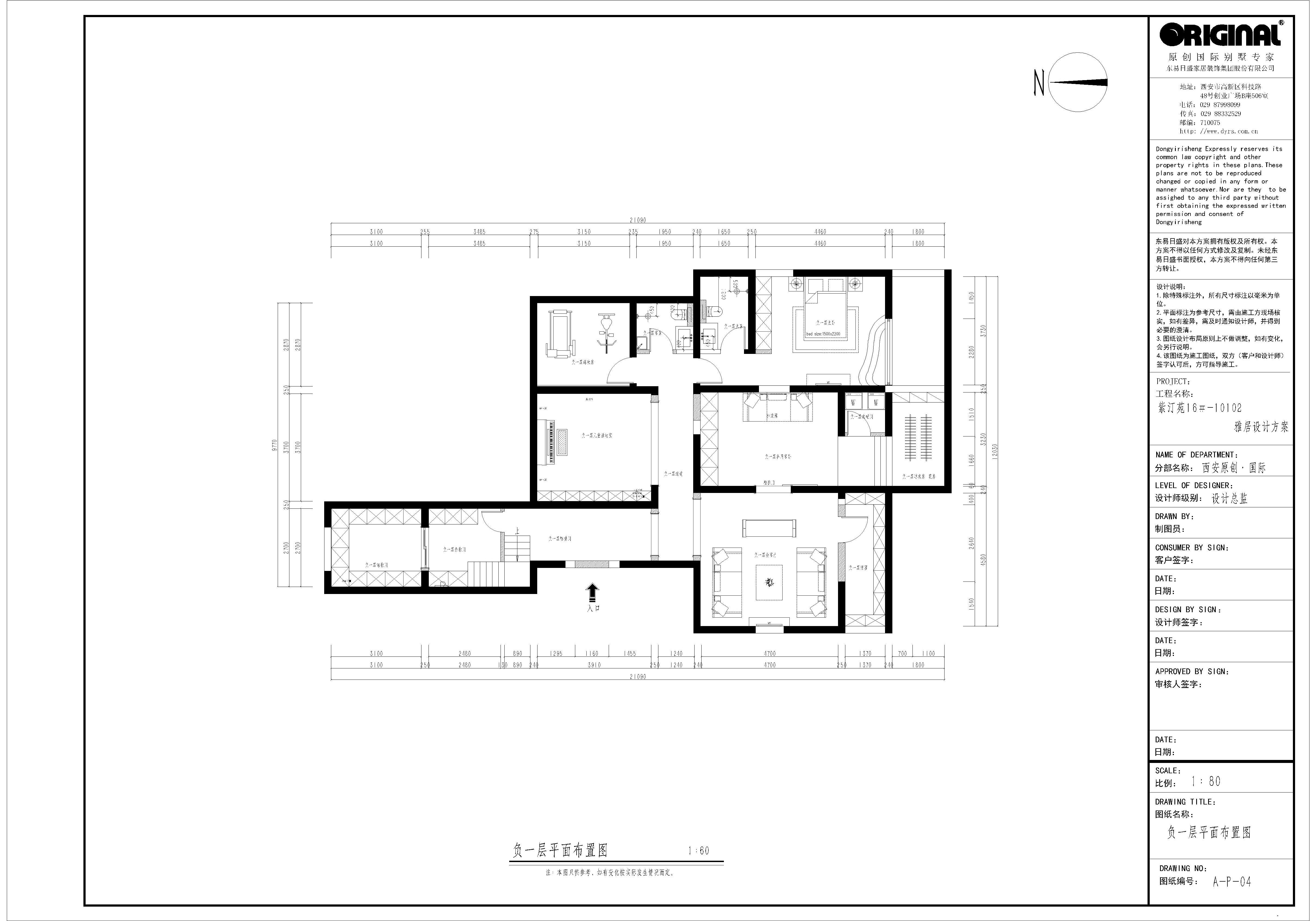 紫汀苑 现代美式风格装修实景图 下叠 338㎡ 设计师宋素雁装修设计理念