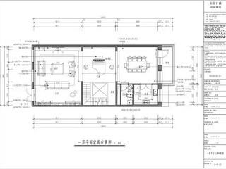 鲁能七号别墅-450平米欧式古典-户型解析