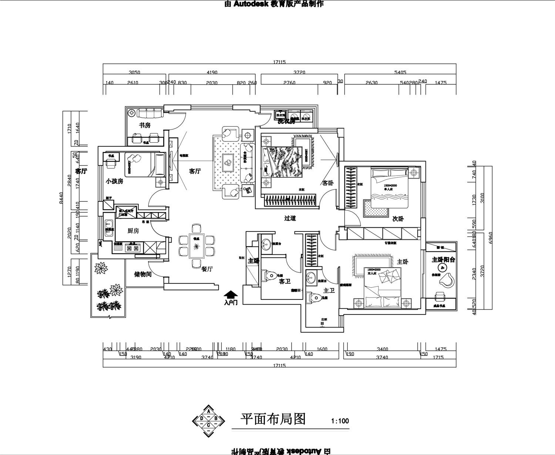 绿城百合欧式160㎡三居室装修设计理念