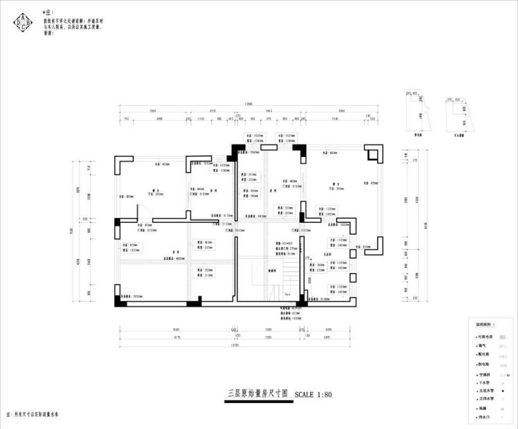 滨江金色蓝庭-450㎡-中式风格装修设计理念