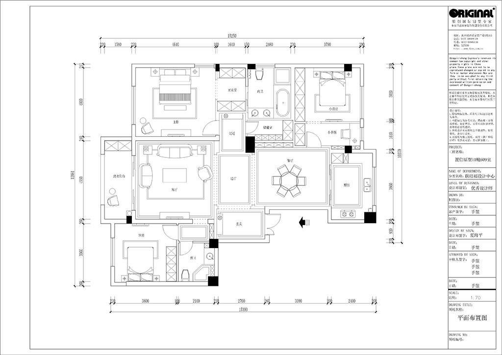 置信原墅188平美式设计装修效果图装修设计理念