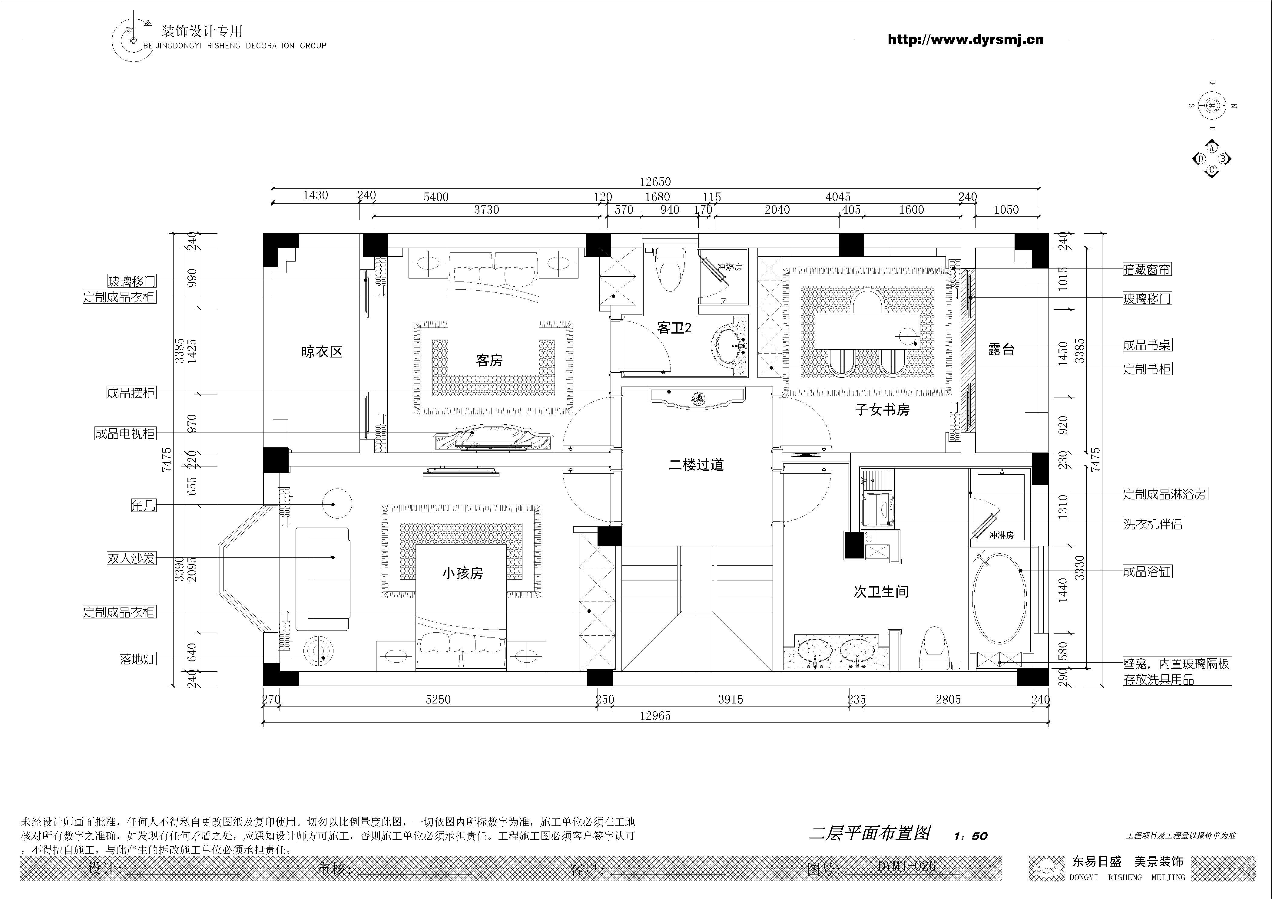 博园岚郡350平米美式别墅装修案例装修设计理念