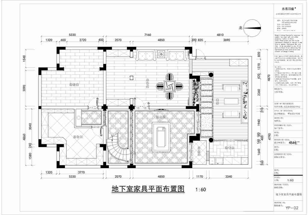 银河湾  美式  500平米装修设计理念
