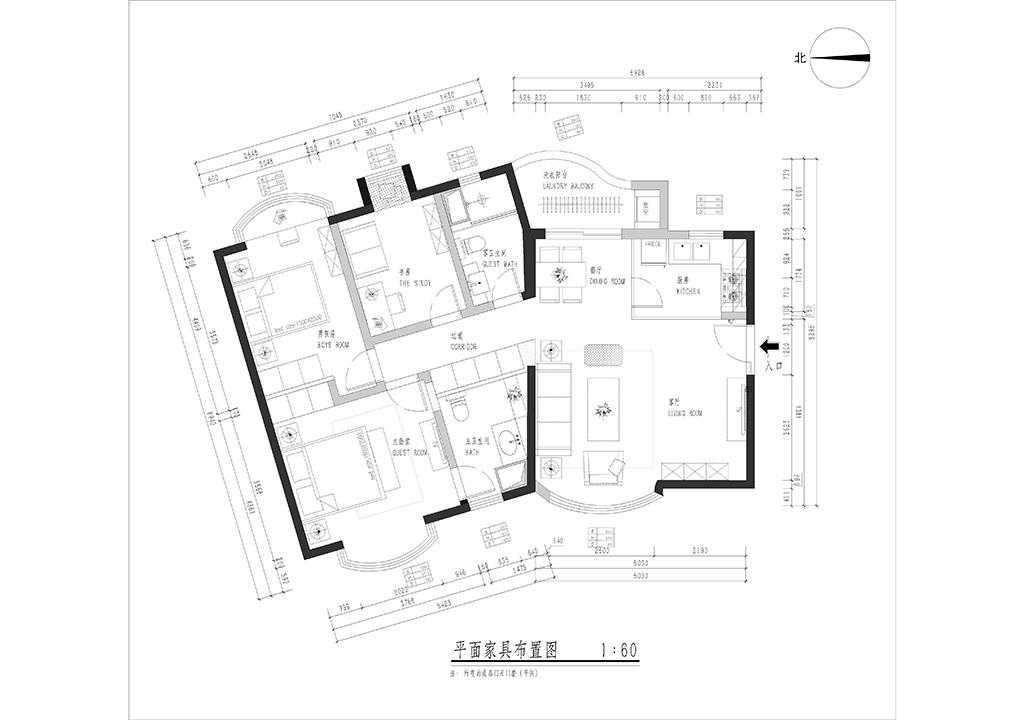 翠湖山庄140㎡现代美式装修效果图装修设计理念