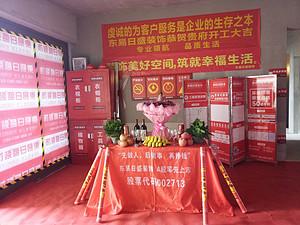 深圳250㎡复式错层装修新房竣工实拍分享|室内装修设计