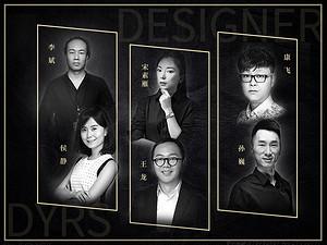 设计师原创国际别墅设计部